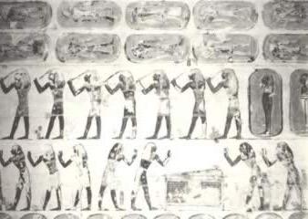 Сундук Осириса во второй части книги пещеры (из гробницы Рамзеса IV